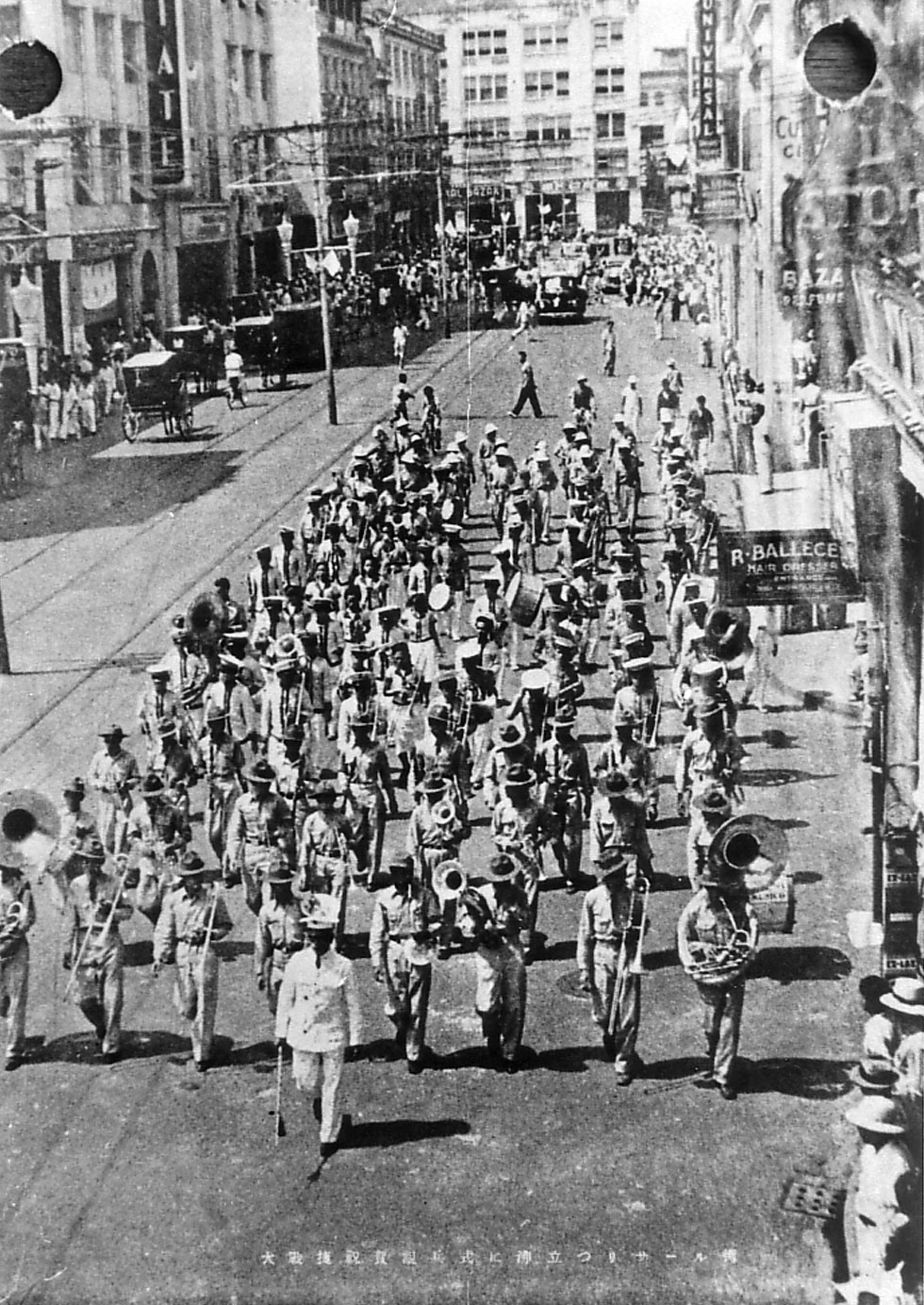 Filipino Troops March Rizal Ave. during the Japanese Occupation